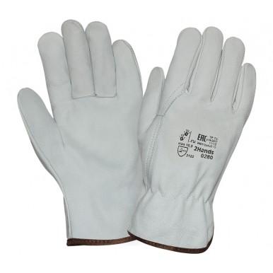 Перчатки сварщика  из замши