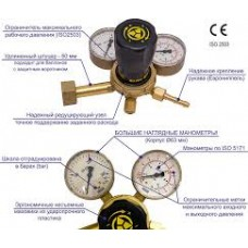 Регулятор давления 2